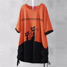 Women Summer Casual Loose Funny Cat Print Short Sleeves Top Shirt Tees  Plus Size M-5XL