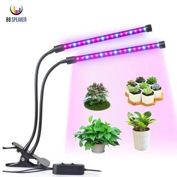 de 18 lámpara W Luz doble LED crecimiento 2 de regulable de NnOXwPk80