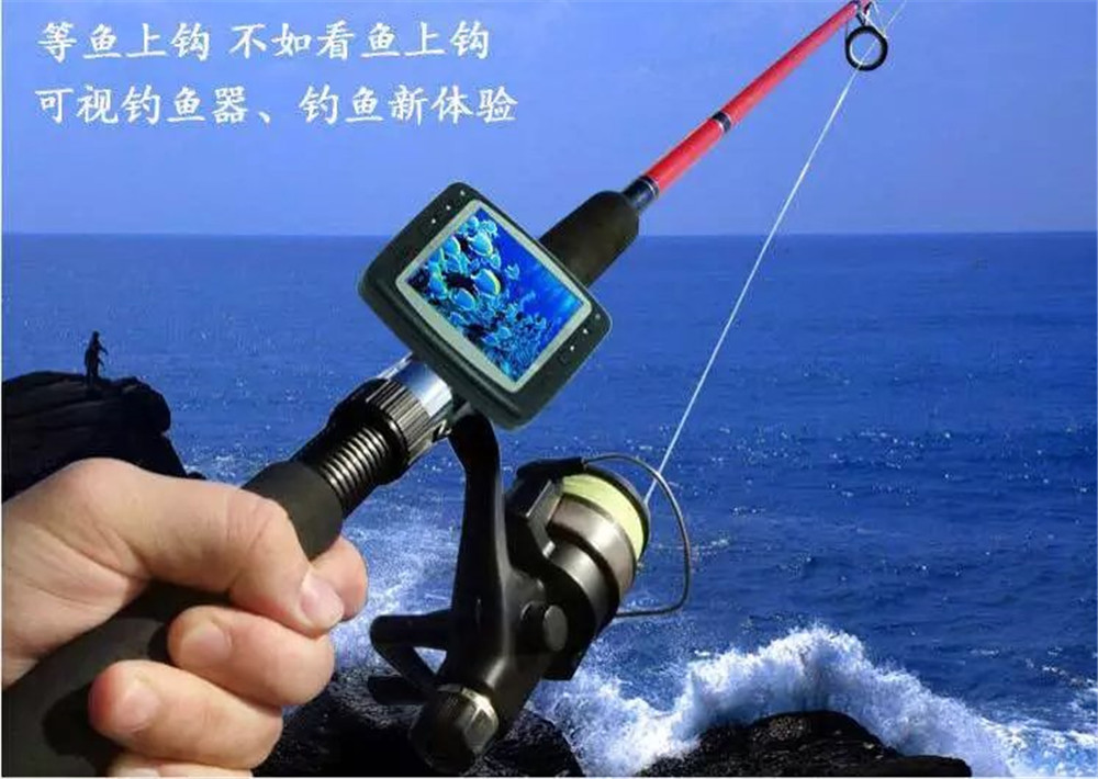 4.3 Inch TFT Monitor AV Handheld Endoscope Fishing Camera