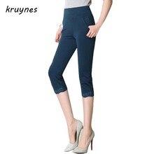 2017 Летний новый повседневная женские брюки высокой талии упругой силы плюс размер 27-35 карандаш брюки черный белый khaki и синий капри