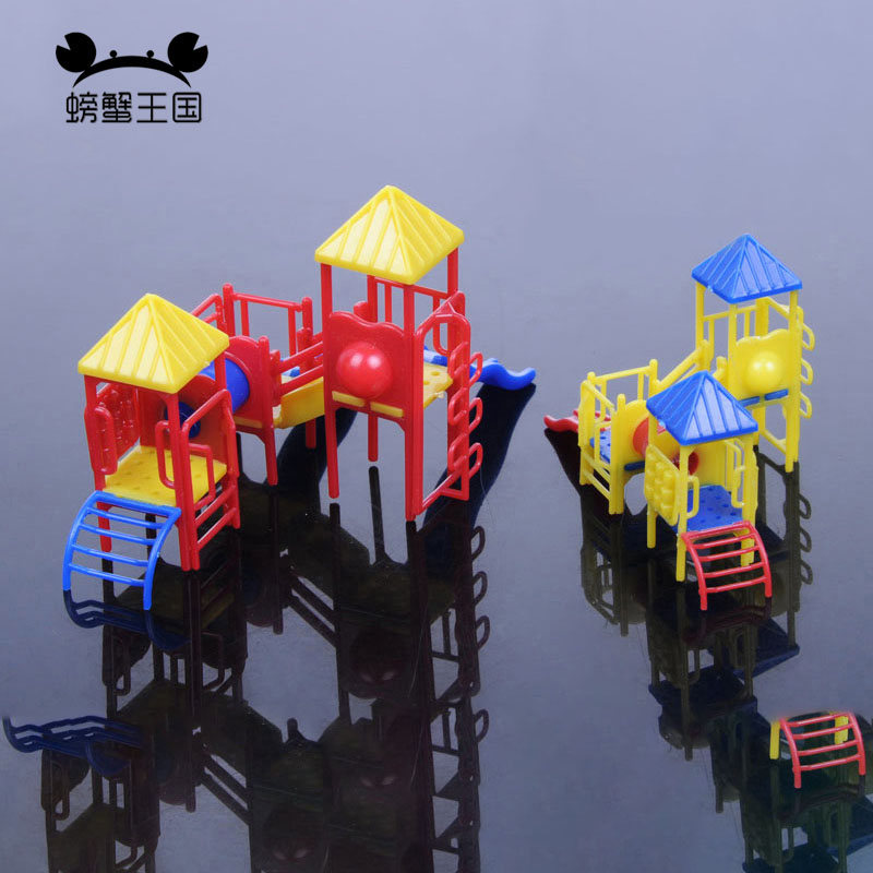 HO N Scale 1:87 1:150 Childrens Playground Park with Slides Set for model train layout(China)