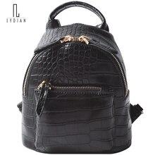 Для женщин Мини Размеры рюкзак на молнии Сумки на плечо Крокодил Аллигатор Школа Книга путешествий ежедневно Повседневное в стиле панк из искусственной кожи Винтаж ретро рюкзак