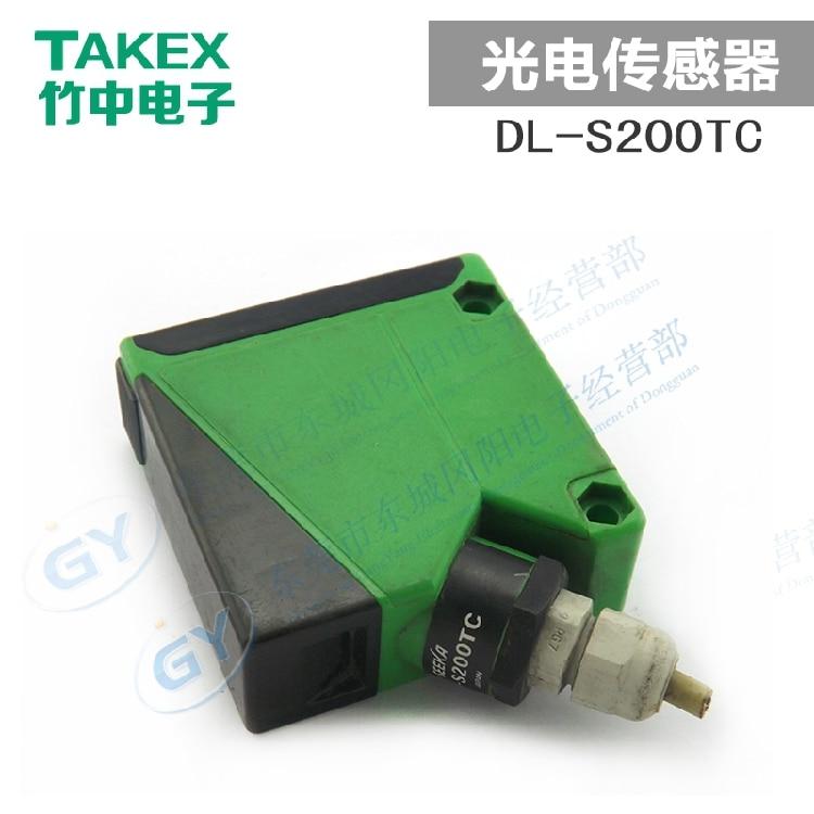 * Arredamento per la casa Giappone TAKEX bambù DL-S200TC rilevamento fotoelettrico diffusa in