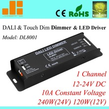 Free Shipping Top Selling DALI Dimming 12V/10A, DALI LED driver 240W, 1channel DALI Controller, Constant Voltage DL8001