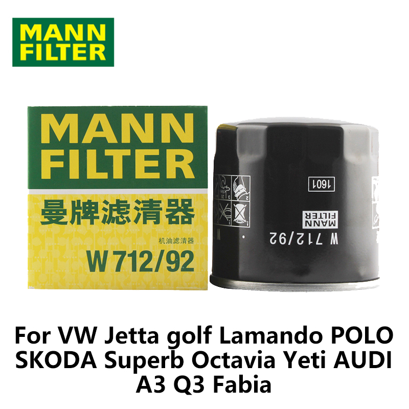 Mann Filter Car Oil Filter For Vw Jetta Golf Lamando Polo Skoda Superb Octavia Yeti Audi A3 Q3