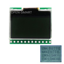 3.3V 1.0″ 128 * 64 LCD Display Breakout Module w/ White Backlight / Black Character Module for Arduino