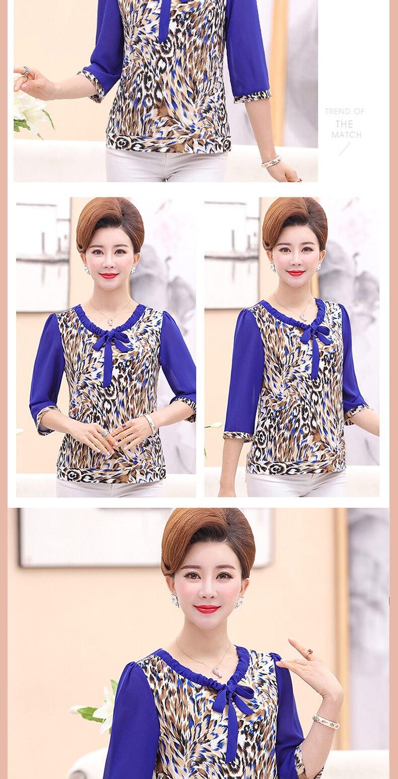 Women Summer Blouses Khaki Blue Leopard Print Crepe Tops Female Short Sleeve Bowknot Round Collar Tunic Woman Casual Blouse Shirt (10)
