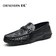 Men leather Casual flat loafers 2017 mens flats summer mocassins driving Leather Shoes for men T61098 CHENGYUAN