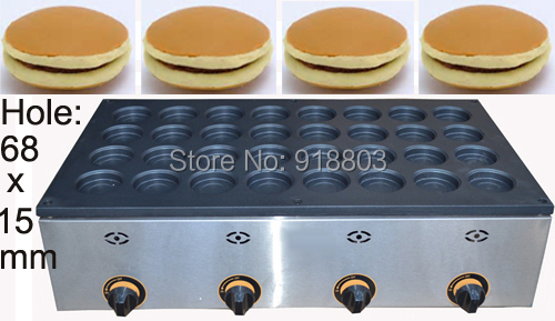 32pcs Commercial Use Non Stick Lpg Gas Pancake Maker Machine Baker In Waffle Makers From Home Appliances On Aliexpress Com Alibaba Group