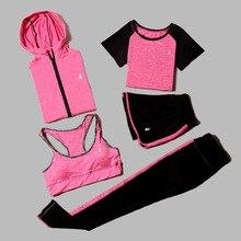 Комплект из 5 предметов для йоги, для женщин, для бега, фитнеса, футболка, спортивный бюстгальтер, одежда для фитнеса, женский тренировочный комплект, спортивный костюм
