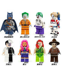 8pcs/Set Figures Building Blocks Sets china brand super hero and batman compatible with Lego