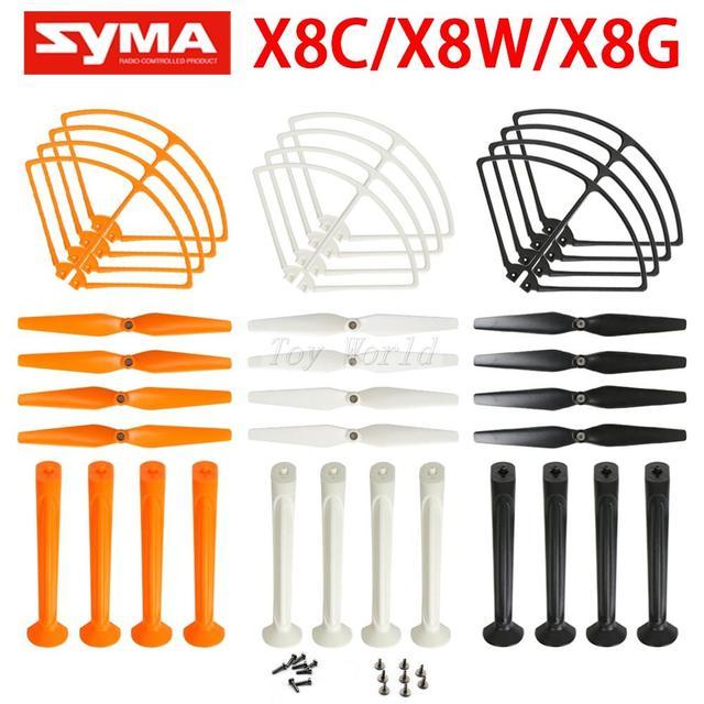 Syma X8C X8W X8G X8HG X8HW Drone Spare Parts Set 4pcs Landing...
