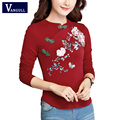 Long Sleeve T Shirt Women Ladies Autumn Spring 2017 Newest Design Elegant Flare Embroidery Slim Waist Large Size Casual Tops