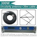 FMUSER 300W 350W FM transmitter fm broadcast  circularly polarlized antenna and 20meters cable kit