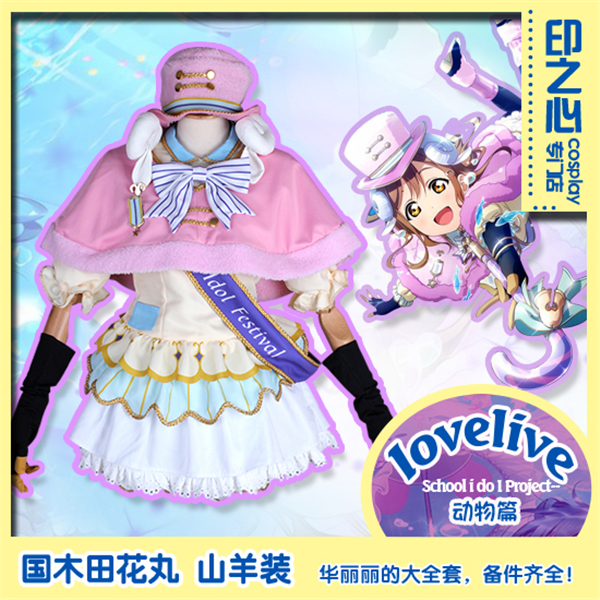Anime Clothes Love Live Sunshine Animal Hanamaru Kunikida Goat Cosplay Costume halloween costumes for women