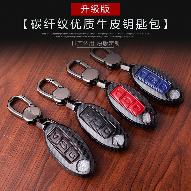 New Carbon Fiber Car Remote Key Case Cover For Nissan Qashqai J11 X-Trail t31 t32 Rogue Kicks Tiida Murano Note Juke Teana 17-18