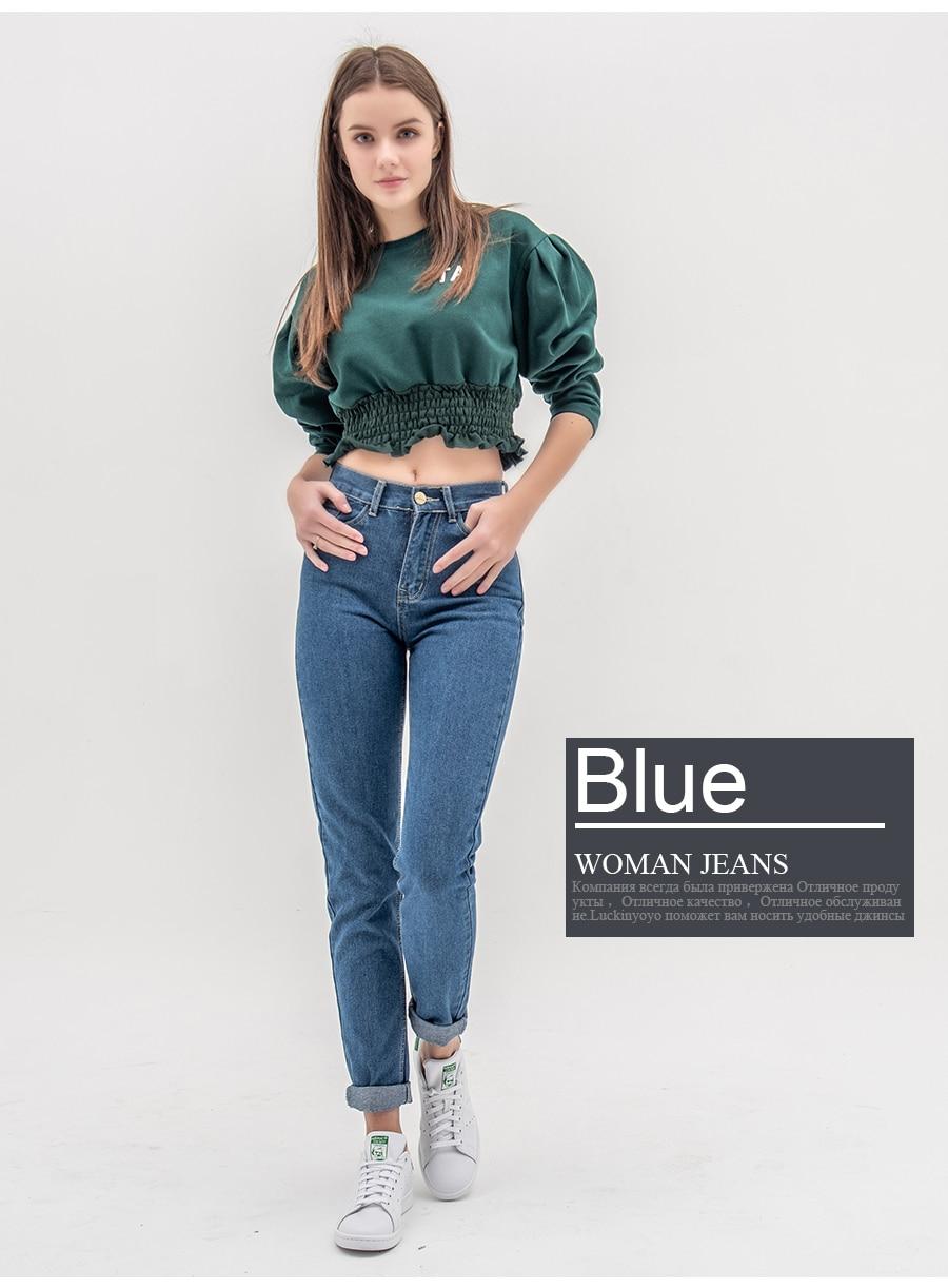 High Waist Push Up Large Size Ladies Jeans 41