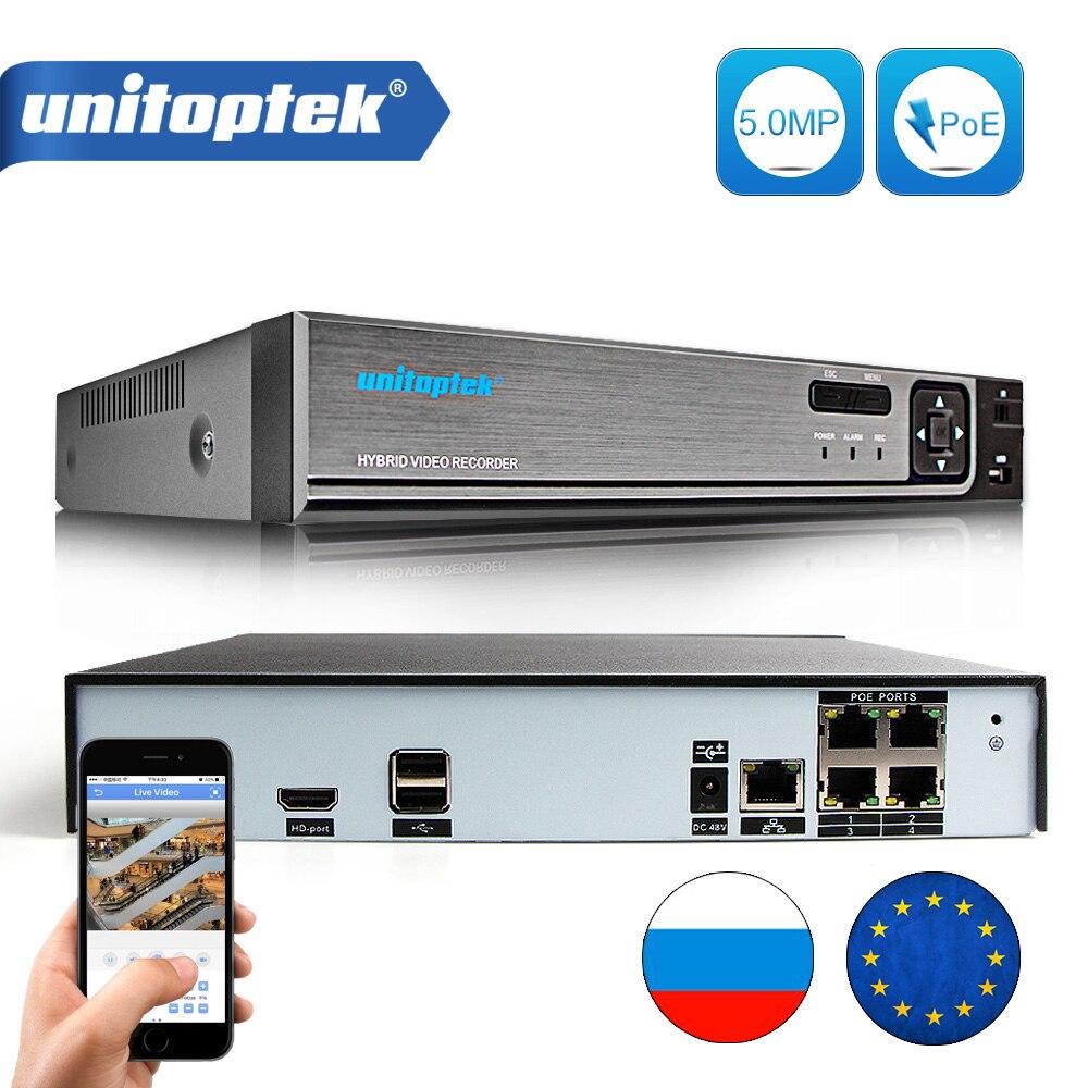 4CH ONVIF 48 В 5MP/4MP/2MP POE NVR сети видео Регистраторы Автономный H.264 H.265 CCTV NVR для реального POE 4MP IP Камера P2P облако