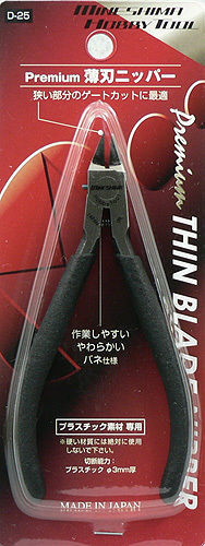 Mineshima D-25 Pemium Thin Blade Nipper 120mm (for Plastic Model Kit)