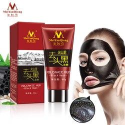 Volcanic Mud Bubble Clay Black Mask Remove Blackhead Charcoal Face Mask Deep Cleaning Moisturizing Skin Care mascarilla negra