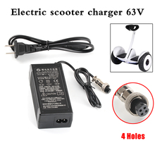 For Seway/Ninebot Electric Scooter 63V Power Adapter Charger US Plug Battery with 4 Hoels