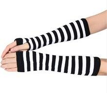 Полосатый женский солнцезащитный крем согреватели для рук с длинным рукавом хлопок уф Guantelete √