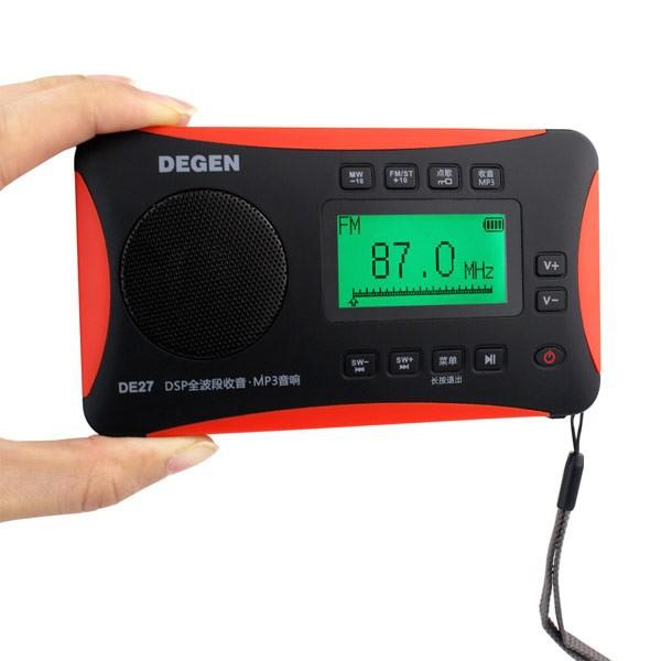 New DEGEN DE-27 FM Portable radio (13)