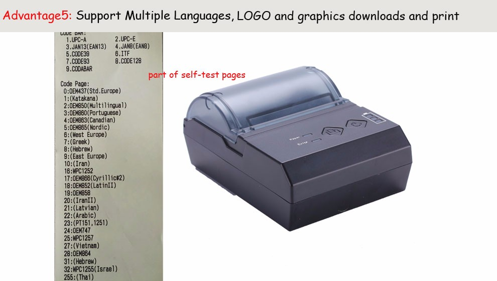 HS-E20-mobile-thermal-printer_06