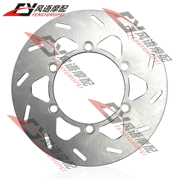 Free Shipping For Kawasaki KX125 KLX250 KDX200 KDX225 KDX250 Motorcycle modification Rear After brake disc free shipping front carbon kevlar brake pads motor kx125 500 kdx 200 250 klx 250