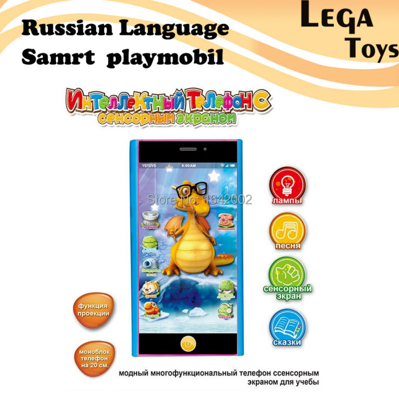 Language Learning Toys : Russian language playmobil phone toys smart touch screen
