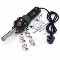 220V 450W 450 Degree LCD Adjustable Electronic Heat Hot Air Gun Desoldering Soldering Station IC SMD Nozzle 8018LCD
