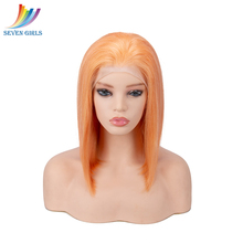 hot deal buy sevengirls orange full lace wig straight women short bob brazilian full lace wig with baby hair 130% 150% 180% density
