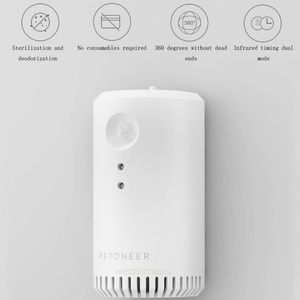 Image 5 - Youpin Paini Petoneer AOE010 Smart Geruch Eliminator für Pet Luftreiniger Multi funktion Lufterfrischer Sterilisator Deodorizer