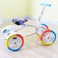 Детские игрушки на стационарный велосипед мальчиков и девочек, детей подарок на день рождения