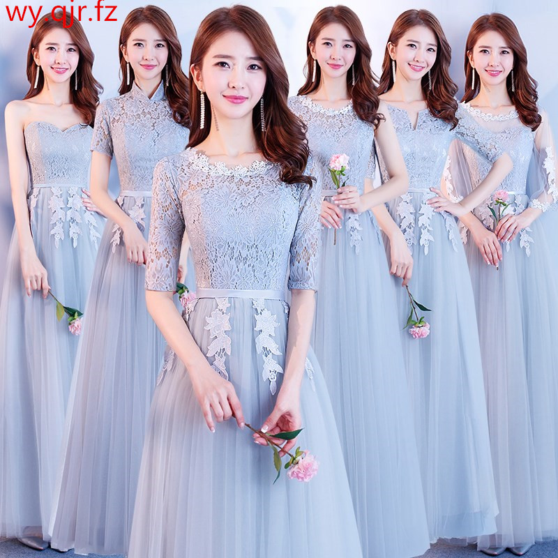 JYX88#Lace up grey long bridesmaid dresses wine red pink spring summer 2019 Sisters group wedding party prom dress wholesale