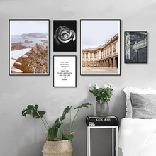 Nordic Landscape Poster Flower Painting Abstract Art Building Wall Canvas Prints Nature Quotes Pictures Unframed