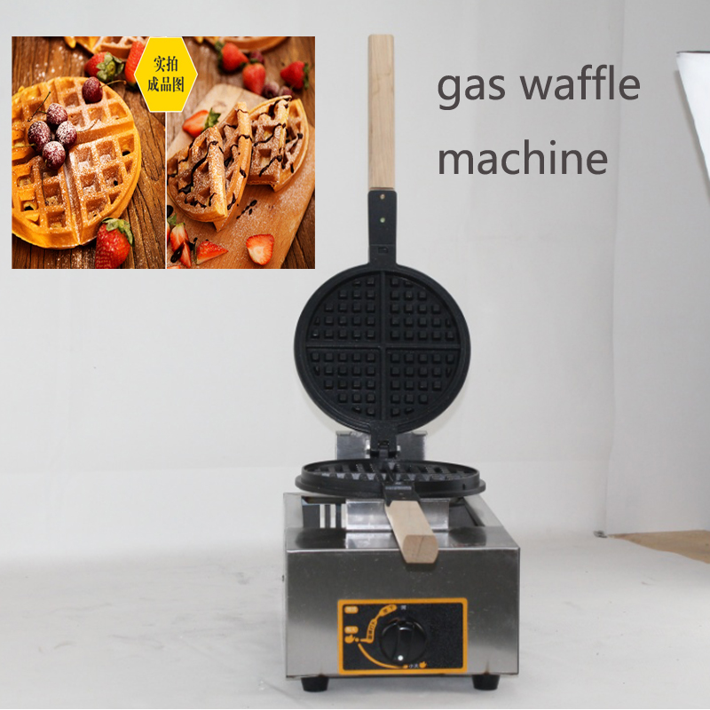 Gas Commercial Waffle Toaster,gas belgian waffel maker,gas waffle cone maker/gas waffle machine one head rotary belgian waffle maker machine for commercial restaurant machinery wholesale