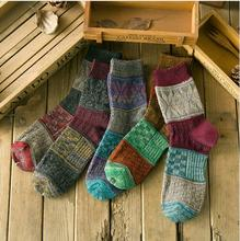 High Quality Japanese Harajuku Men Socks Wholesale National Flavor Design Cotton Calcetines Yarn Color Rush Calzas Corta Vento