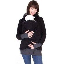 Baby Carrier Wearing Kangaroo Hoodie