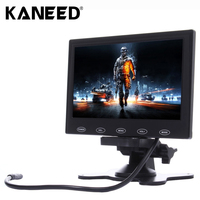 Car Accessorie 7.0 inch 800*480 Car Surveillance Cameras Monitor with Adjustable Angle Holder Remote Control Support VGA HDMI AV
