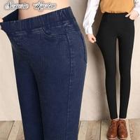 plus size women pants 2018 winter yards imitation jeans pants elastic waist ladies vintage autumn pencil thin skinny jeans s 6x