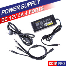 12V 5A 4CH Power Supply Box CCTV Camera DC 12V Power Supply Adapter 4 Port DC+Pigtail COAT