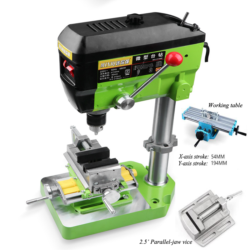 Beads Drilling Machine 1.5 13mm Mini Household Multifunction Bench Drill 220V Industrial Beads Making Tools Milling Machine 680W