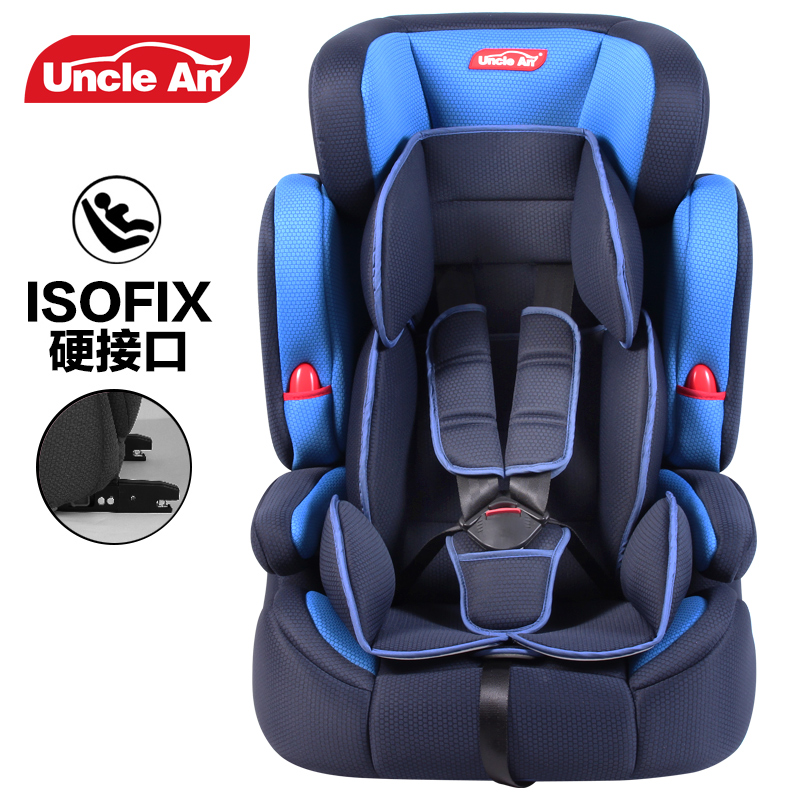 Child Safety Seat Isofix 9 months 12 Baby Baby Car Seat 3c ...