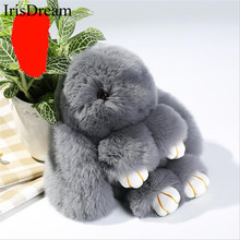 IrisDream 19CM 100% Real Rabbit Fur Monster Pompom Pom Pom Women Trinket Fur Key Chain Toy Doll Charm Decoration Pendant