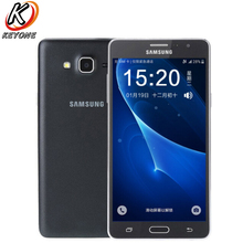 """New Original Samsung Galaxy On7 G6000 Mobile Phone 4G LTE Quad Core 5.5"""" 13MP Android phone 1280×720 Dual SIM Smartphone"""
