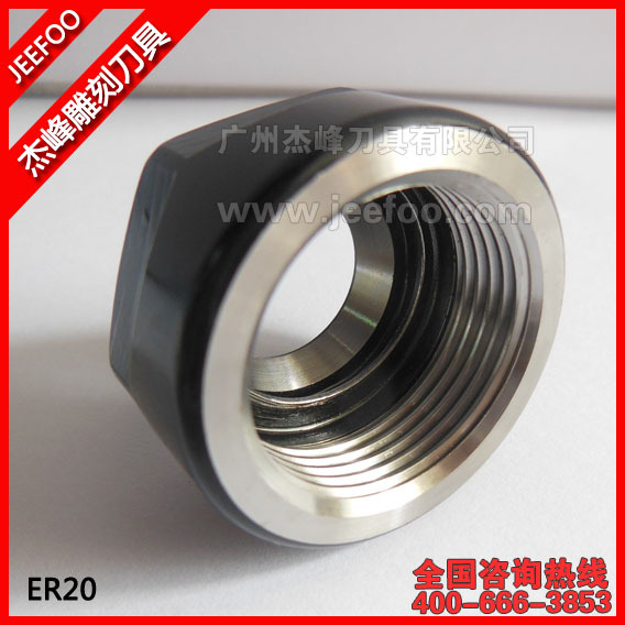 ER20 Nuts For ER Milling Chuck Holder/Nuts For Cnc Router Machine bt40 er20 70l milling chuck tool holder for cnc milling machine center