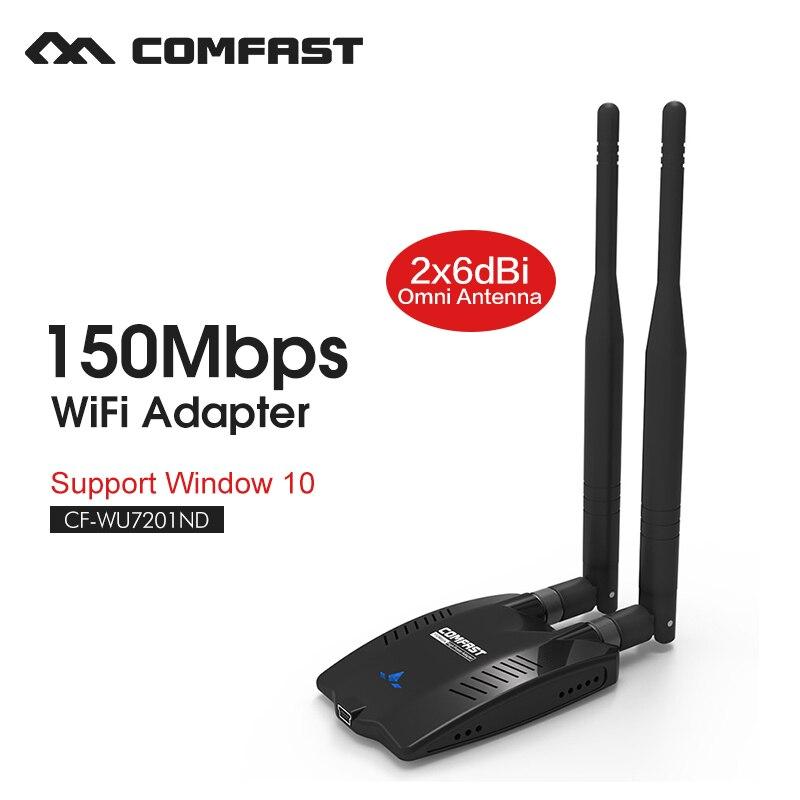 wireless wi fi adapter high power signal network adapter 150M transmission 2.4G dual antenna dongle wifi COMFAST CF-WU7201ND