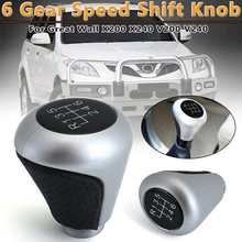 6 Speed Manual Transmission Sliver Gear Shift Knob For Great