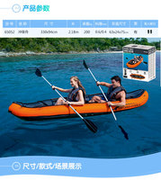 Bestway # 65052 130 x 37/3.3m x 94cm Hydro Force Kayaks Ventura Inflatable High grade Double Rowing/Hovercraft rubber boat s